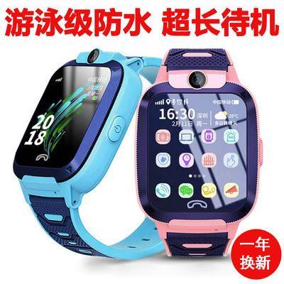 睿智小天才电话手表4G视频定位防水男女孩智能儿童电话手表学生机