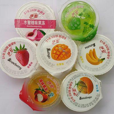 热卖喜之郎果冻批发果肉什锦水果冻布丁办公室零食儿童小食品混合