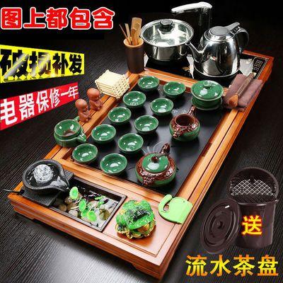 整套功夫茶具套装实木陶瓷茶盘家用简约一体四合一电磁炉茶台茶海