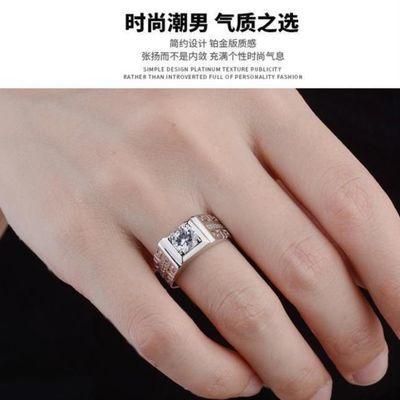 【抖音爆款】男人男女戒指情侣绅士男士男戒纯银尊贵八爪戒指FGHG