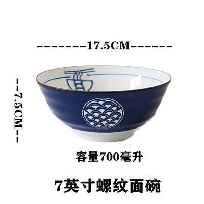 景德镇陶瓷面碗商用餐具8英寸泡面碗 日式家用大号专用大碗拉面碗