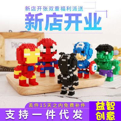 英雄系列乐高积木微型钻石拼插小颗粒拼装积木儿童益智早教玩具