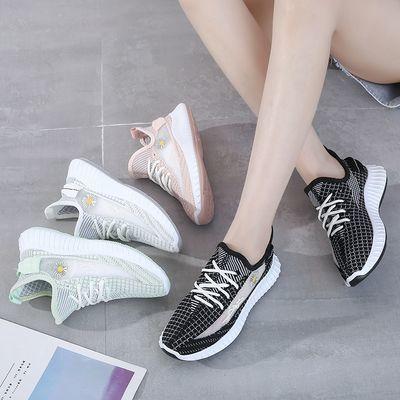 小雏菊夜光2020夏季新款学生椰子鞋镂空透气网面飞织跑步运动女