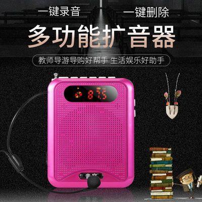 音容无线小蜜蜂扩音器教学腰挂导游教师专用大功率耳麦话筒麦克风