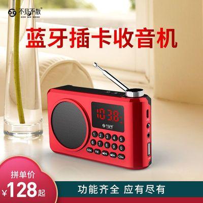 不见不散LV990收音机老人多功能播放器插卡收音机蓝牙音响可充电
