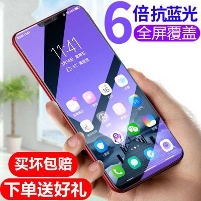 vivox21x21ax21i钢化膜x21udx21ia全屏覆盖抗蓝光手机保护贴膜
