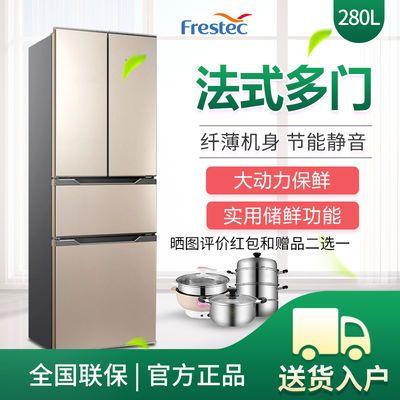 新飞 冰箱家用 280/310/442升 电冰箱双门节能法式多门双开门冰箱