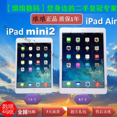 二手Apple苹果平板电脑IPAD5 迷你2 二手平板【广东省爆卖】王者