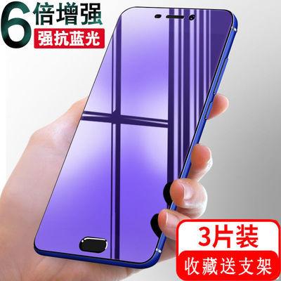 魅族魅蓝note6手机贴膜m721q/C/M全屏覆盖钢化膜护眼高清保护膜