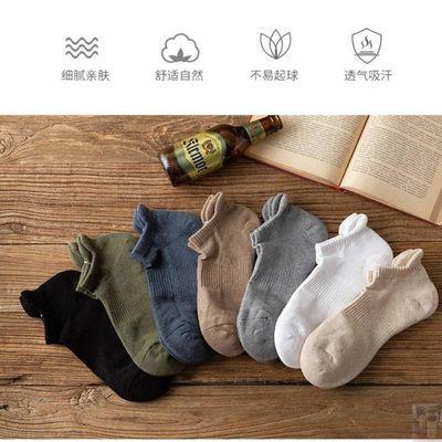 【抖音爆款】15运动保罗男袜恒创吸汗精品元夏季珀格袜子男士纯棉