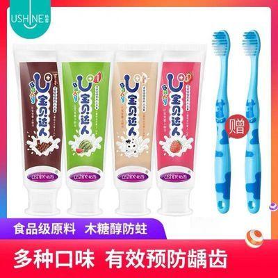 儿童牙膏巧克力味牛奶味西瓜味草莓味食品防蛀牙无氟可吞咽温包邮