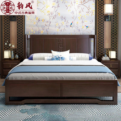 实木床1.8米新中式现代简约轻奢艺术型主卧室婚床卧室家具经济型