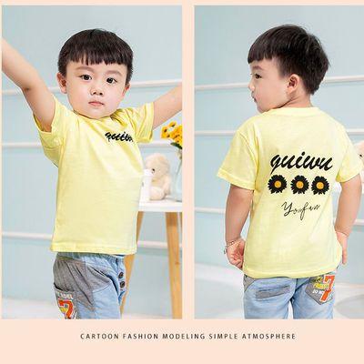 2020宝宝衣服儿童短袖中童t男女童夏季夏装恤薄T恤半袖新款包邮