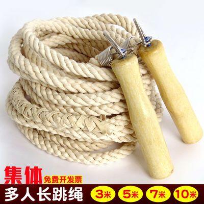 加粗成人多人长跳绳专业绳绳子集体大儿童小学生团体甩大绳健身减