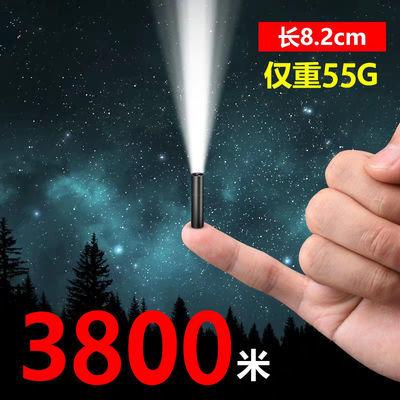 LED强光手电筒USB可充电迷你便携超亮袖珍小家用远射户外照明灯
