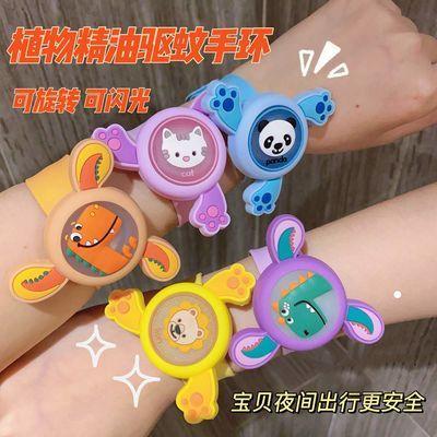 抖音驱蚊旋转手环女学生儿童卡通发闪光驱蚊扣神器夏季防蚊子手表