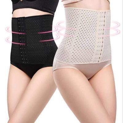 【静享瘦】男女减肥美体燃脂收腹带瘦身薄款腰封产后束腰绑束腹带