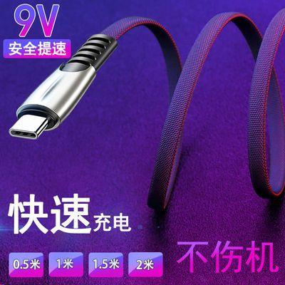 OPPO华为快充手机数据线Type-c安卓苹果通用VIVO小米三星闪充电线