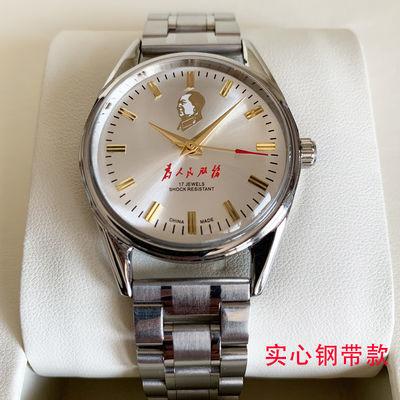 上海牌手表男士机械表原厂库存毛泽东头像简约防水手动上链腕表
