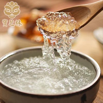 热卖宝芝林雪燕25g云南精选优品富含植胶原蛋白可搭配桃胶皂角米