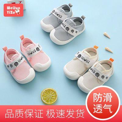 学步鞋0-1-3岁宝宝透气网鞋男女童运动鞋夏季软底防滑耐磨休闲鞋