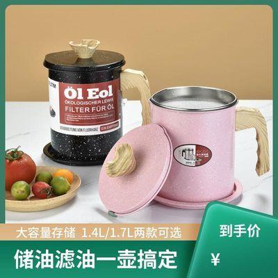 日式过滤油罐油壶家用大容量储油厨房用隔油渣防漏304不锈钢带盖