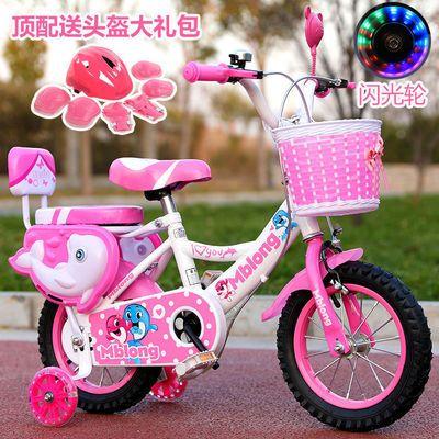 儿童礼物儿童自行车女孩男孩童车2-4-6-8-10岁小孩单车小孩自行车