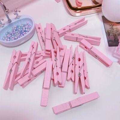 少女心粉色可爱木夹照片夹原木风小夹子拍摄道具