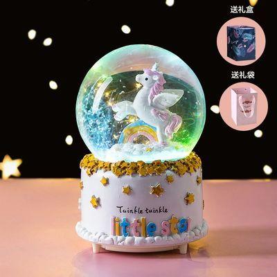 天空之城透明水晶球音月乐盒独角兽八音盒梦幻生日礼物女生儿童