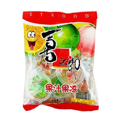 热卖15袋120个喜之郎果冻什锦果肉果冻布丁儿童休闲零食礼120g5袋