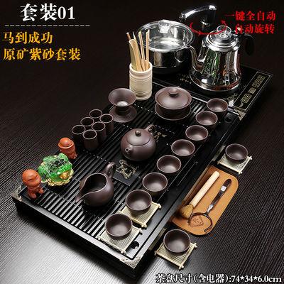 全自动乌金石整套功夫茶具套装实木茶盘陶瓷家用四合一电磁炉茶台