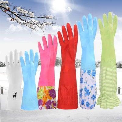(加绒加厚)短款加长款家务手套男女清洁洗碗洗衣手套厨房防水耐用