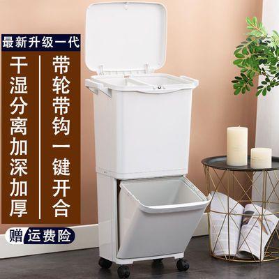 分类垃圾桶家用厨房双层干湿分离大号加厚加深带盖带滑轮垃圾桶