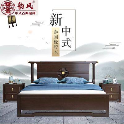 新中式实木床1.8米双人床轻奢古典主卧室婚床现代简约家具经济型