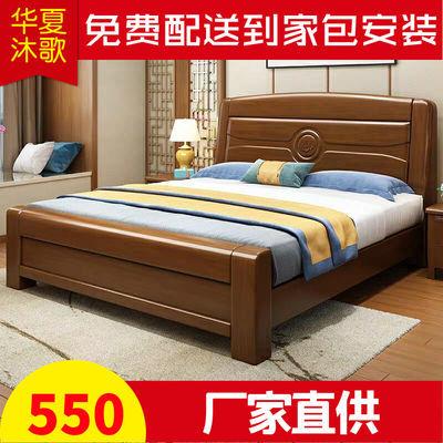 实木床中式1.8米双人床主卧1.5米简约婚床经济型工厂直销储物大床