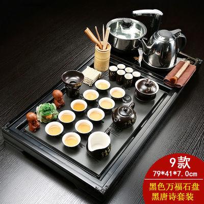 整套功夫茶具套装实木乌金石茶盘家用简约四合一电磁炉茶台道茶海