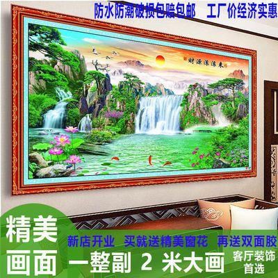 客厅山水画风景画纸画壁画客厅装饰画沙发背景墙贴财源滚滚风水画