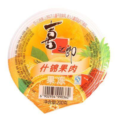 热卖喜之郎什锦果肉果冻200g大杯果冻布丁儿童零食