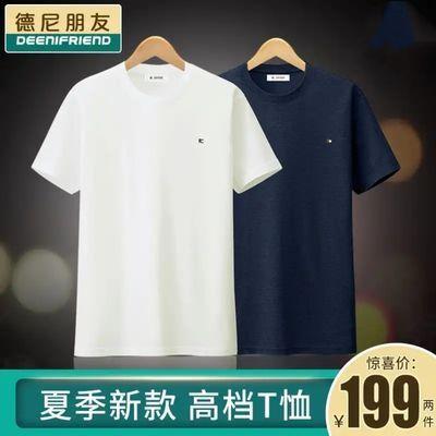 ¥德尼朋友男士纯棉T恤夏季新款买一送一德尼朋友DCKUGG