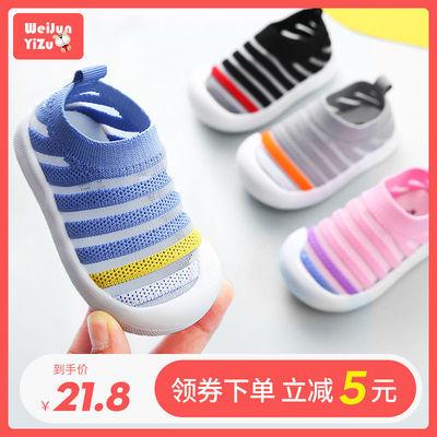 婴儿学步鞋软底夏宝宝网面透气凉鞋1-2岁男女童防滑包头0儿童鞋子