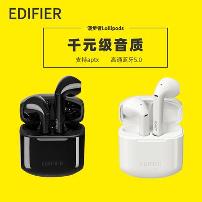 漫步者lollipods真无线超长续航蓝牙5.0耳机苹果安卓aptx通用双耳
