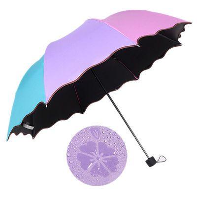 彩虹伞折叠伞遇水开花男女学生彩虹雨伞晴雨两用加粗加大雨伞超大