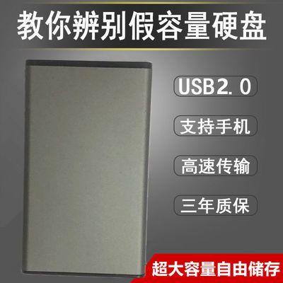 移动硬盘支持手机1T/500G/320g/2T大容量高速传输轻薄便携DIY通用
