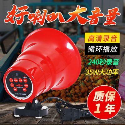 12V90V户外扩音器喇叭车载喊话叫卖录音可充电大功率地摊宣传广告
