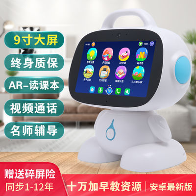 Pipixiong皮皮熊AR儿童智能早教机器人多功能wifi