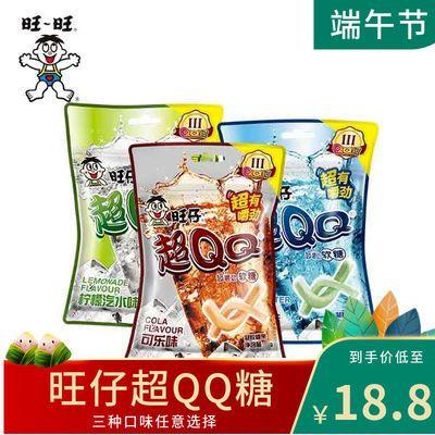 旺旺仔超QQ软糖48gx3袋汽水味软糖QQ糖薯条状可乐柠檬味糖果零食
