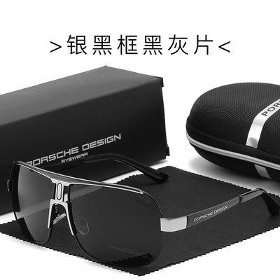 【保时捷4S店同款】偏光男士太阳镜户外钓鱼墨镜驾驶眼镜司机镜女