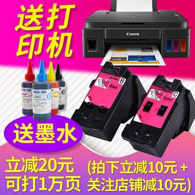 佳能墨盒兼容G1800 1810 2800 2810 3800 4800连供打印机可加墨水