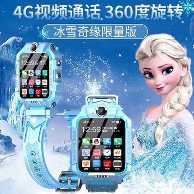 儿童星小天才电话手表学生女男孩防水Z6视频4G智能电话手表多功能