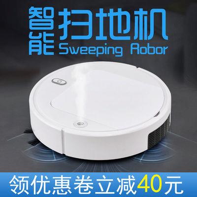扫地机器人家用智能静音拖地吸尘四合一消毒杀菌喷雾全自动一体机